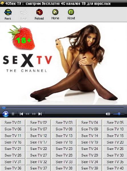 программа для порно каналов скажи сам